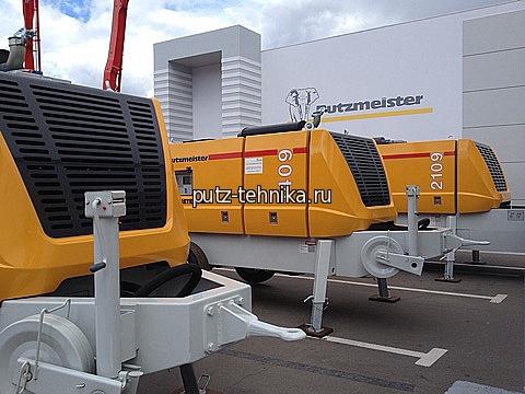 Выставка строительной техники и технологий Putzmeister